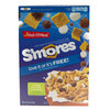 Malt O Meal S'Mores Cereal 340g RRP £2.29 CLEARANCE XL 50p