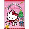NEW PRICE Hello Kitty Merry Christmas Advent Calendar RRP £0.99 CLEARANCE XL £0.19 each or 10 for £1