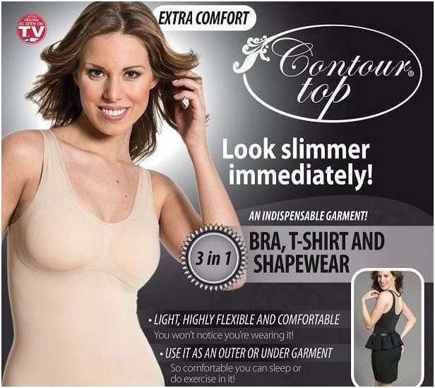 Comfort Top Extra Comfort Beige 3-in-1 Small Bra, T-shirt, Shapewear RRP £14.99 CLEARANCE XL £3.99