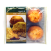 Goodwyns 4 Pack Apple & Toffee Muffins (Sept 19)  RRP £1.59 CLEARANCE XL 59p or 2 for £1