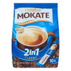 Mokate 2in1 coffee drink 140 g (10 sachets) RRP £2.19 CLEARANCE XL £1