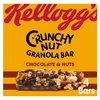 Kellogg's Crunchy Nut Granola Bar Chocolate & Nuts 4x32g RRP £2.99 CLEARANCE XL 59p or 2 for £1